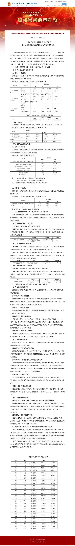 微信tupian_20200410135806.jpg