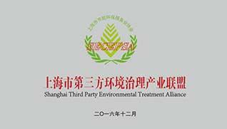 第三方环保fu务