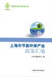 12博tiyu服务zhi南
